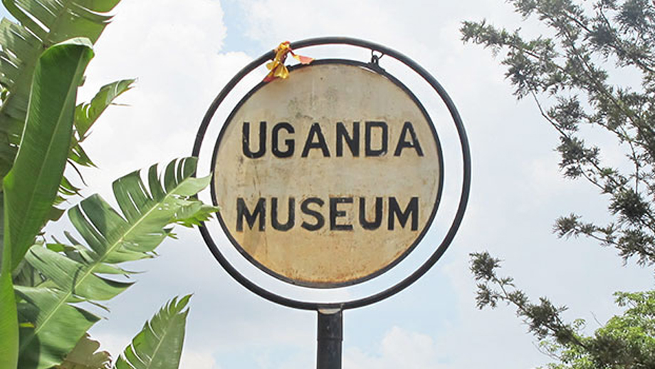 Sign with inscription Uganda Museum